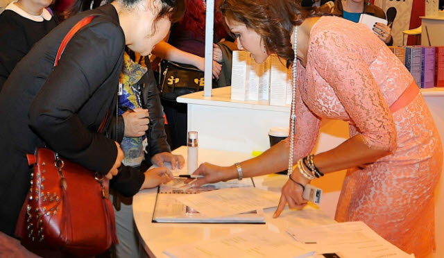 beauty-event_2014